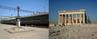 シベリア鉄道ユーラシア大陸横断とエーゲ海の青い海