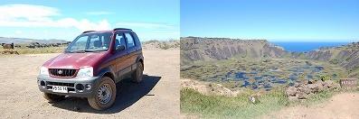 レンタカーでイースター島を一周する