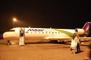 マレブハンガリー航空機