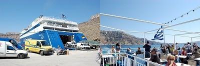 サントリーニ港