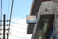 クリフホテル前