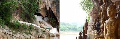パークウ洞窟