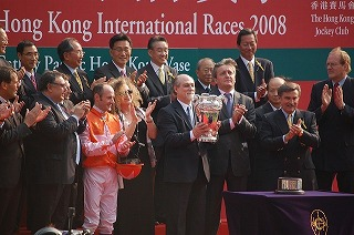 香港国際ヴァース
