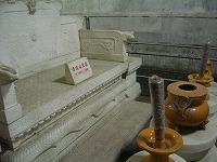 明、清朝の皇家陵墓