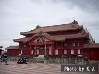 琉球王国のグスクと関連遺産
